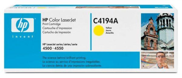کارتریج اورجینال hp 640A زرد HP 640A Yellow Cartridge