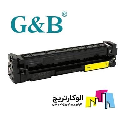 کارتریج جی اند بی HP 410A زرد HP 410A CF412A Yellow G&B