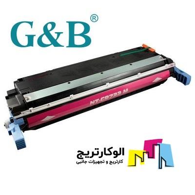 کارتریج جی اند بی HP 645A قرمز HP 645A C9733A Magenta G&B